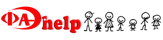 Помочь ФАЭ